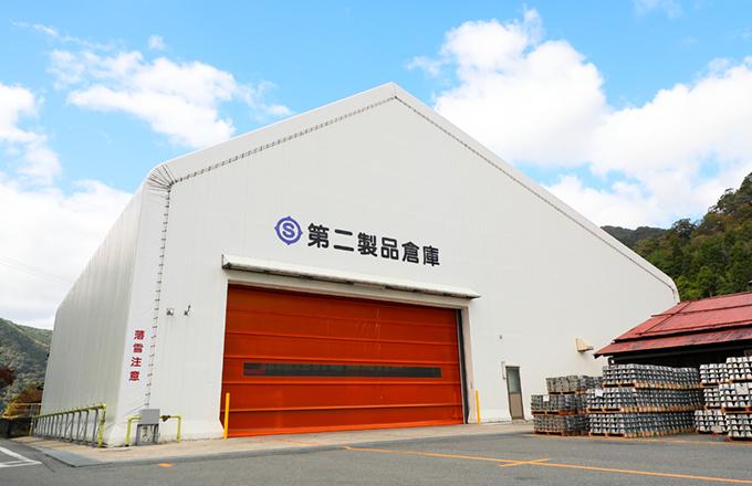 Nakase Refinery