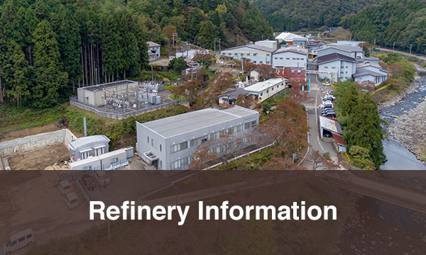Refinery Information